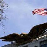 السفارة الأمريكية في السعودية تلغي كل خدماتها القنصلية لمدة يومين