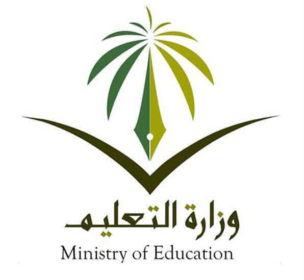 Aarda Info الصور والأفكار حول شعار وزارة التربية والتعليم بدون خلفية بيضاء