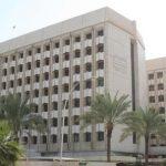 تعليم الرياض يطلق مشروعاً جديداً لتأهيل المدربين التربويين