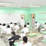 تعليم الرياض يخصص أرقاماً لحل مشكلات الطلاب النفسية أثناء الاختبارات