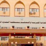 بالأسماء .. تعليم الشمالية يعتمد نقل وتكليف 73 مدير ووكيل مدرسة
