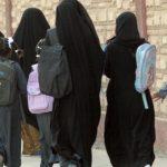 السعودية: تعليم الفتيات من أهم الأهداف الاستراتيجية للدولة