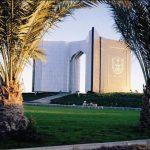 جامعة الملك سعود تعلن عن وظائف أكاديمية للنساء