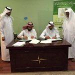 «تعليم مكة» يوقع شراكات مجتمعية مع جهات خيرية