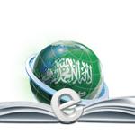 """""""تعليم الرياض """" : تأجيل حركة النقل الداخلي إلى يوم غد الأربعاء"""
