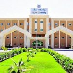جامعة نجران تؤكد معالجة تأخير اختبارات بعض طلابها