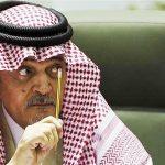 وزير التعليم: الفيصل أوصاني بتعليم ذوي الاحتياجات