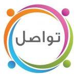 وزير التعليم يوجِّه مسؤولي «تواصل» بالتفاعل مع المستفيدين