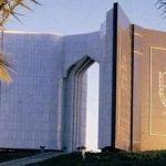 جامعة الملك سعود تعلن عن وظائف إدارية وصحيّة للجنسين