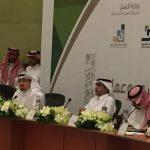 وزارتا التعليم والعمل تطلقان برنامج «تعليم وعمل» بحضور 28 مدير جامعة سعودية