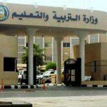 تعليم الرياض يبحث مشروع التغذية المدرسية