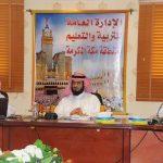 تعليم مكة المكرمة يدرس آلية تقليص المدارس المسائية