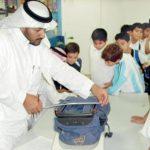 الحقيبة المدرسية الآمنة .. حملة توعوية تقودها وزارة التعليم