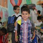 """131654 """" طالباً وطالبة سوريون يدرسون في مختلف مراحل التعليم بالمملكة"""