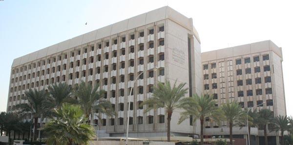 تعليم الرياض يدشن موقعا إلكترونيا لاستلام طلبات القبول والانتقال في مدارس التحفيظ 23831_0.jpg
