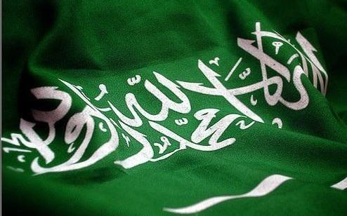 خبراء دوليون في مؤتمر معلم المستقبل الأسبوع المقبل Saudi-Arabia1.jpg
