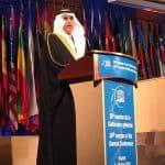 وزير التعليم: المملكة داعم رئيس لليونسكو من أجل مواصلة رسالتها الإنسانية