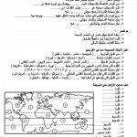 almstba.com_1356219894_609