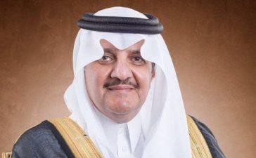 سعود بن عبد العزيز يستقبل الفائز بجائزة التميز