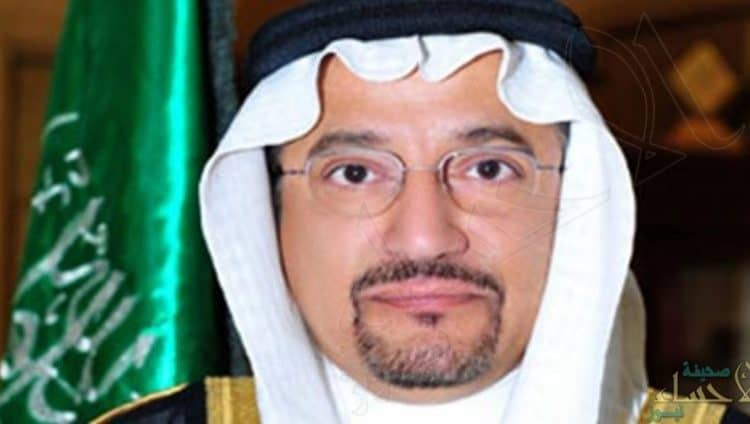 آل شيخ.. العطاء سمة معلمي ومعلمات المملكة
