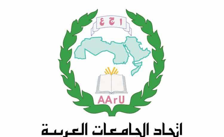 اتحاد الجامعات العربية يشيد بخطى المملكة في التعليم الجامعي