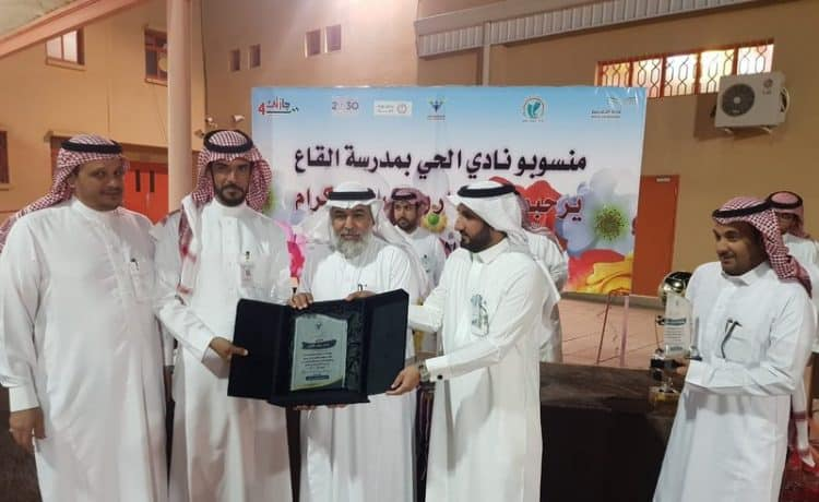 اللهيبي يشهد اختتام دوري نادي الحي لكرة الطائرة بمدرسة القاع