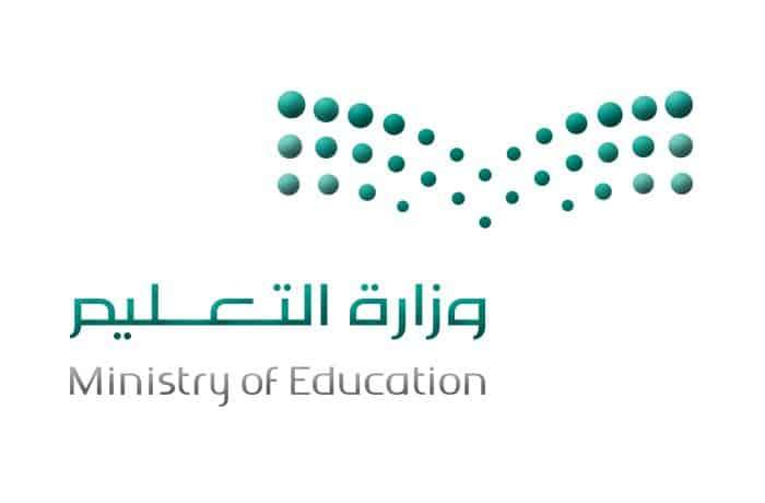 وزارة التعليم تتعاقد على حافلات مدرسية جديدة