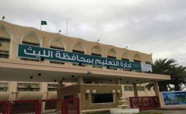 الليث تفتح أبوابها لاستقبال أكثر من سبعين مرشحًا