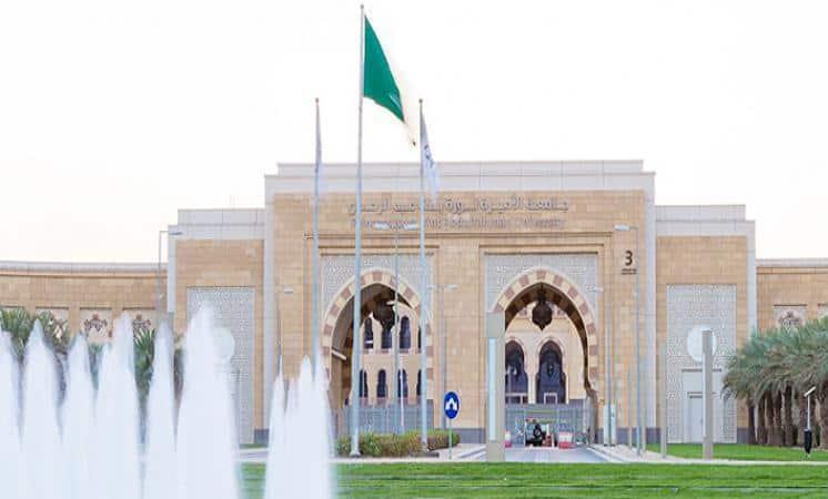 برعاية جامعة نورة: السعودية تشارك في مسابقة مايكروسوفت