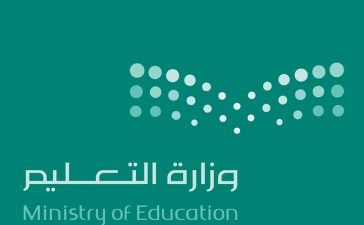 غدًا...موعد مؤتمر لائحة وظائف التعليم