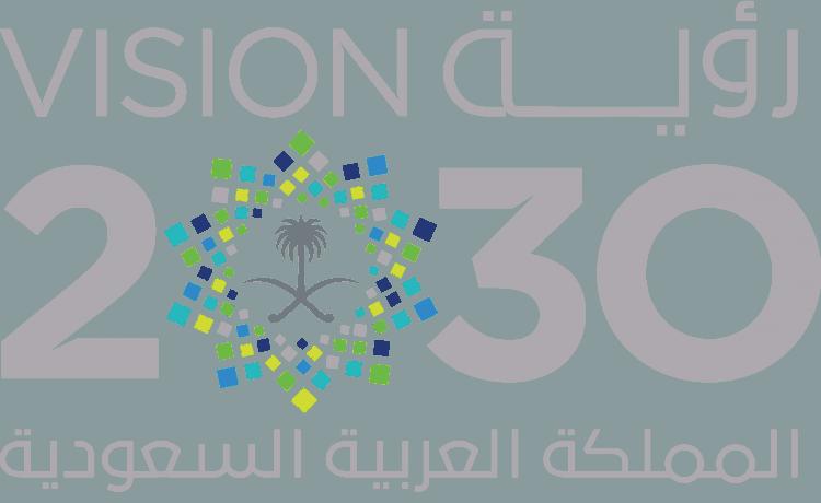 اعتماد إدارة تعليم مكة 55 مدرسة للطفولة المبكرة