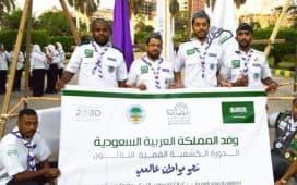الكشافة السعودية تشارك بالدورة الكشفية المقامة بمصر
