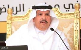 """تعليم الرياض تصدر قرارات تكليف جديدة لكل من """"العرفج"""" و""""المشوح"""""""
