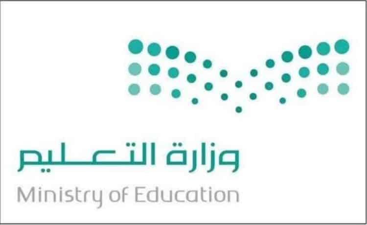 تعليم الطائف تطلق برامج تدريب لتنمية مهارات المعلمين بمدارس الطفولة المبكرة