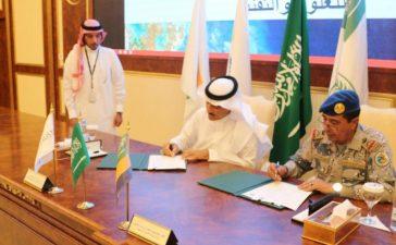 توقيع اتفاقية تعاون ما بين حرس الحدود وجامعة الملك عبد الله