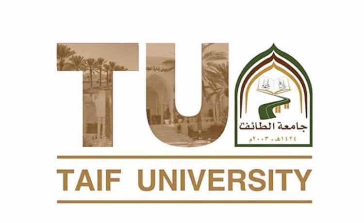 جامعة الطائف تعلن عن تفاصيل البرنامج الثقافي لسوق عكاظ