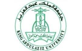 جامعة الملك عبد العزيز تعلن عن وظيفة شاغرة