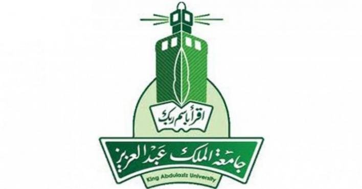 جامعة الملك عبد العزيز في صدارة قائمة أفضل الجامعات عالمياً