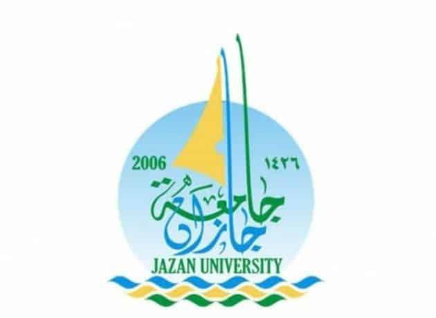 جامعة جازان تجيز للطلاب اختيار أستاذ المادة وتسجيل المقررات