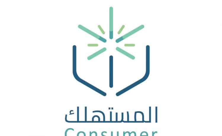 حماية المستهلك تنفي أحقية المدارس والجامعات الأهلية في رفع المصروفات الدراسية