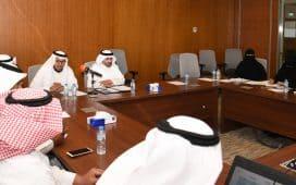وزارة التعليم تقيم لقاء توجيهات الإشراف التربوي للتهيئة والاستعداد للعام الدراسي الجديد