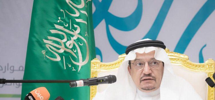 وزير التعليم يطرح عدة قضايا خلال حفل المعايدة السنوي