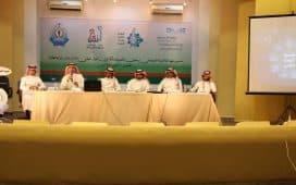 استضافة معهد العاصمة النموذجي المؤتمر العلمي الثالث عشر
