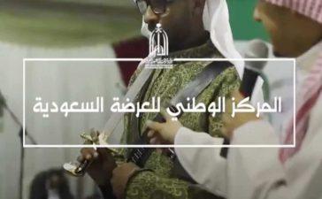 التعليم تدشن برنامج التدريب على العرضة السعودية لرواد النشاط