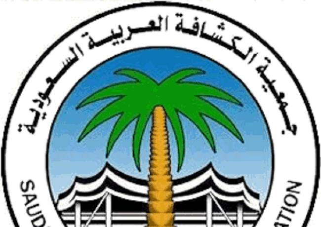 الكشافة السعودية تُشارك بالمؤتمر الكشفي العربي في شرم الشيخ