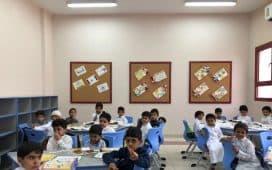 المغذوي تقوم بزيارة مدارس الطفولة المبكرة التابعة لإدارة جازان