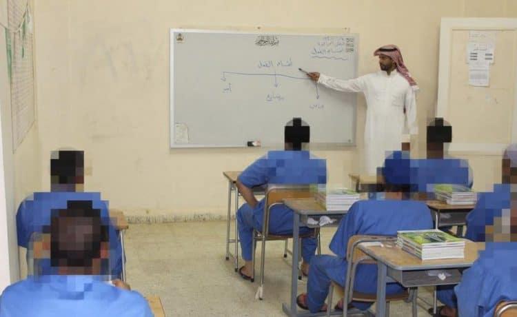 بالصور 300 نزيل من تبوك ينتظمون في الدراسة في التعليم المهني والعام والجامعي