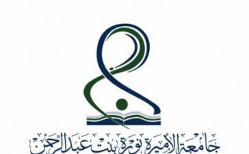 تنفيذ جامعة الأميرة نورة مبادرة تعزيز الصحة من خلال الغذاء في بيئة العمل