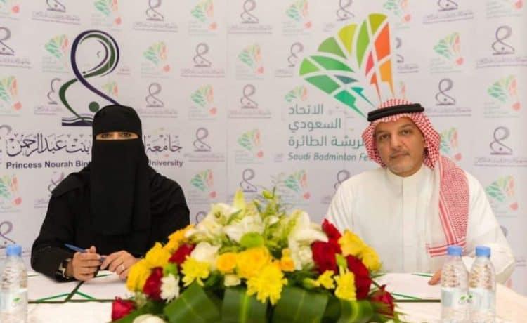 توقيع اتفاقية تعاونية بين الاتحاد السعودي للريشة وجامعة الأميرة نورة بنت عبد الرحمن