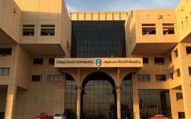 جامعة الملك سعود تعلن ترشيح عضوات من هيئة التدريس لرئاسة الأقسام